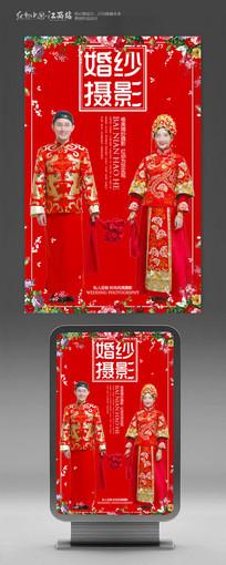 红色大气婚纱摄影海报设计