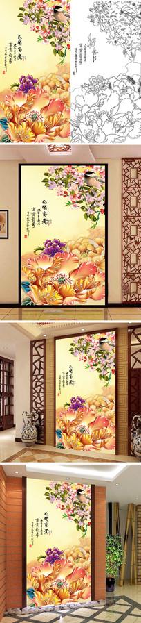 花开富贵桃花牡丹玄关背景墙
