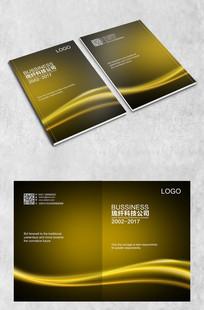 黄色弧线华丽画册封面