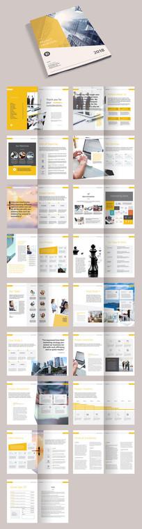黄色整套企业文化产品画册