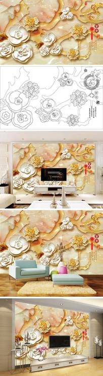 家和富贵浮雕金色花朵背景墙