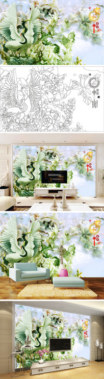 家和富贵玉雕仙鹤牡丹背景墙
