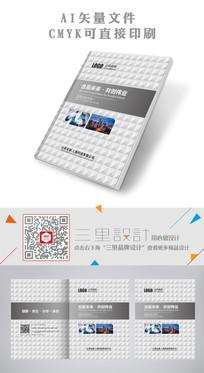 简洁灰色科技画册封面设计
