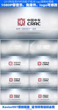 科技粒子光线logo演绎ae视频