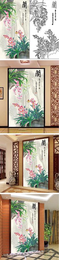 兰花花卉花朵玄关背景墙