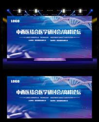 蓝色大气医学学术会议展板