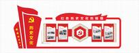 立体红色历史文化形象墙
