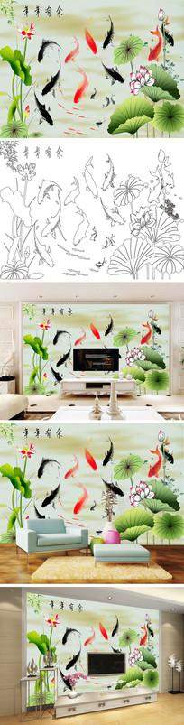 年年有余手绘荷花鲤鱼背景墙