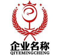 葡萄酒红酒食品麦穗logo