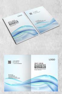 浅蓝色光效科技画册封面