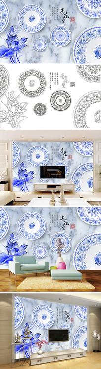 青花瓷盘子荷花背景墙