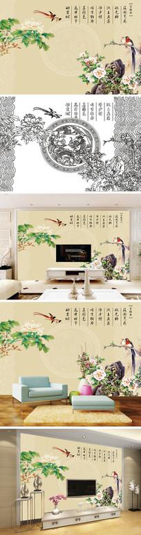赏牡丹花鸟牡丹背景墙