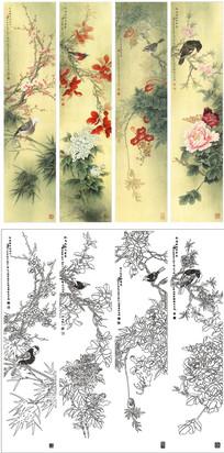 四屏画花鸟牡丹菊花背景墙