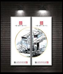 新中式水墨装饰画