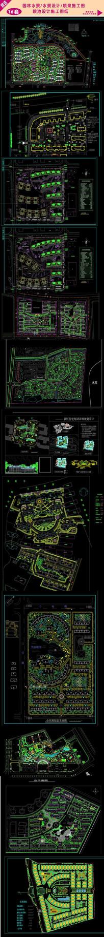 园林平面图 地产规划平面图 dwg