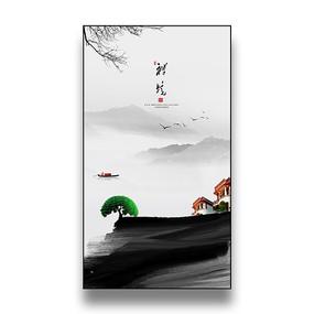 中国风水墨房产海报设计