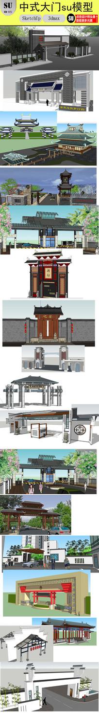 中式大门 SU 模型