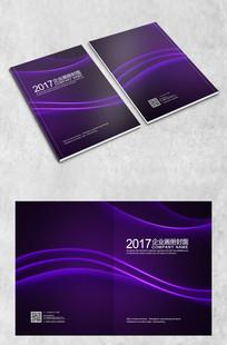 紫色大气科技商务封面