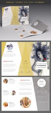 大气时尚美容美发宣传折页设计