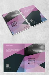 粉黑色画册封面