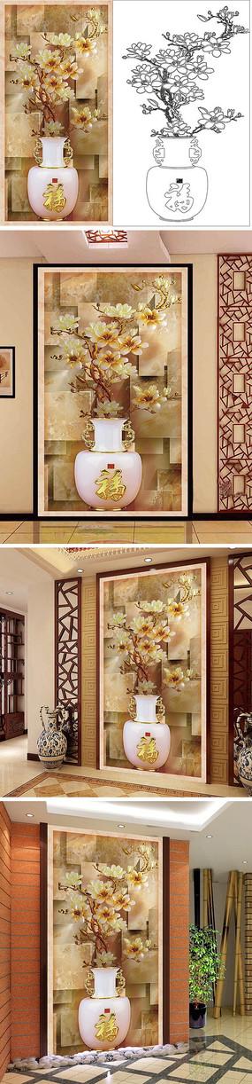 浮雕玉兰花花瓶玄关背景墙