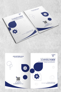 高端科技商务封面