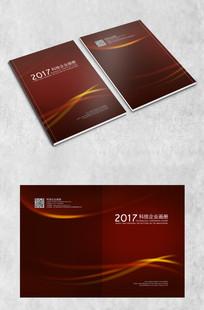 红色大气科技封面