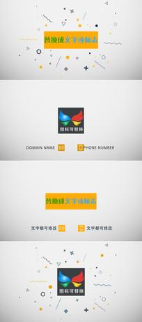简洁企业logo演绎ae模板