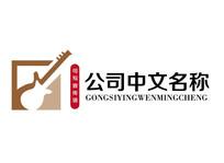 琴行吉他社音乐乐器logo