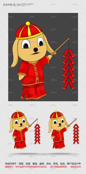 原创手绘卡通狗放鞭炮设计