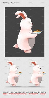原创手绘卡通兔子端月饼设计 PSD