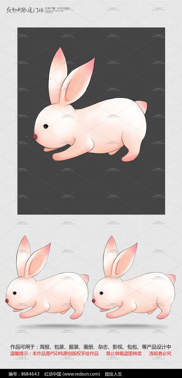 原创手绘卡通兔子设计图片