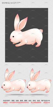原创手绘卡通兔子设计 PSD