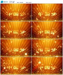 中国梦金色粒子光芒视频
