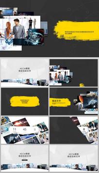 AECS6多图文商务宣传视频