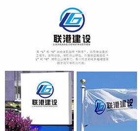 L G字母建设机械工程土建标志