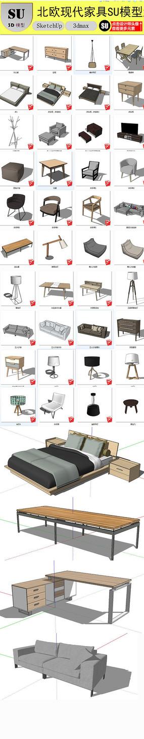 北欧现代室内家具su模型