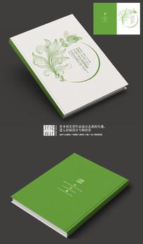 茶叶茶画册花纹封面设计