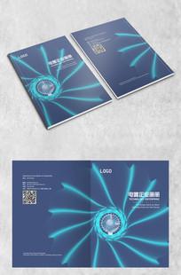 创意电器画册封面