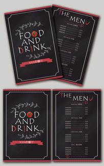 创意西餐厅点菜菜单