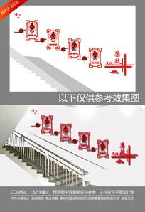 大气楼梯党建廉政文化墙
