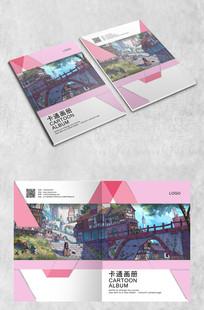 粉色卡通封面