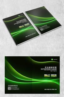 炫光农业企业封面