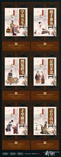 古典中国风国学道德文化展板