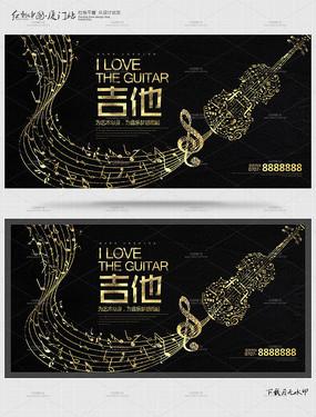 黑色吉他培训班宣传海报设计