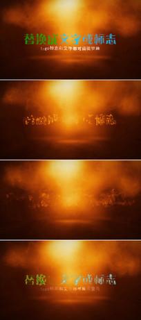 火焰燃烧logo演绎片头模板