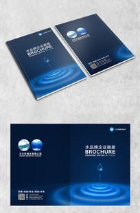 简约环保企业画册