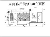 家庭客厅装修CAD立面图
