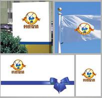 卡通蚂蚁促销销售营销飘带标志