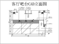 客厅吧台CAD立面图